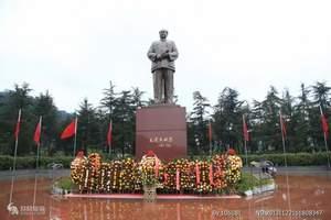淄博夕阳红到贵阳黄果树、大理 丽江 韶山旅游专列12日老年团