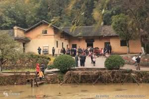 淄博山水旅游去长沙、韶山、张家界.宝峰湖.土家风情园双飞五日