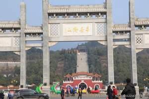 衡阳市南岳衡山旅游区