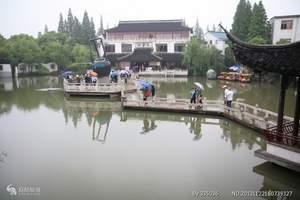 西安到华东旅游报价 西安到苏州旅游攻略 双卧九日游