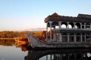 北京五日游需要多少钱|北京游五日|北京5日游报价|北京旅游线