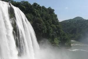 懷化到黃果樹瀑布旅游、黔靈公園、甲秀樓雙臥休閑四日游