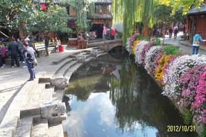 上海到云南昆明 大理 丽江5晚6日跟团游