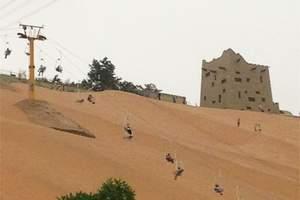 沙坡头大巴旅游线路 西安到沙坡头大巴三日游