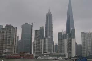 西安去上海旅游 西安到杭州旅游 华东沙家浜世界长寿村双卧八日