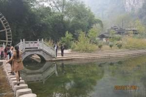 三峡大瀑布+情人泉半日游