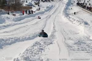 公司包团去哈尔滨亚布力滑雪四日游_包团游哈尔滨亚布力滑雪线路