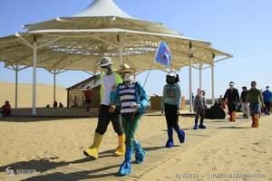 内蒙古旅游 内蒙古鄂尔多斯银肯响沙湾一日游