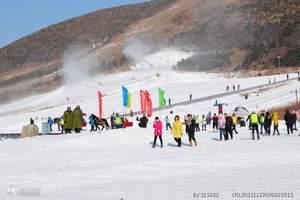 沈阳到铁岭金峰滑雪一日游<铁岭金峰小镇滑雪场>挑战全网低价