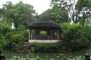 中国苏州拙政园