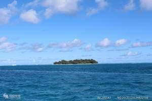 青岛去美国旅游_去美国夏威夷旅游、珍珠港、檀香山等7天游