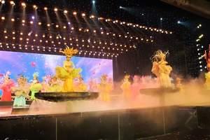 琴岛大剧院节目/琴岛演艺中心节目单
