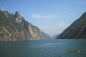 《三峡一日游》特别推荐:乘豪华6、7号邮轮过船闸游西陵峡看坝