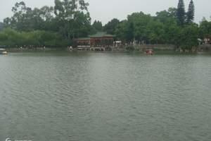 福州西湖公园