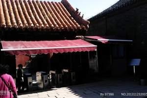 东三省旅游线路 西安去东北旅游 沈阳长春哈尔滨双卧五日游