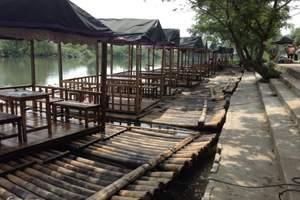 郑州到重渡沟旅游|重渡沟+重渡沟竹筏漂流两日游