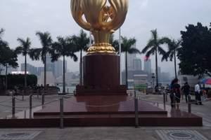 香港一日游 香港1日游 香港旅游 香港特价游 深圳旅行社