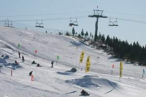 2018莲花山滑雪冬季二日游、公司泡温泉到京东第一温泉两日游
