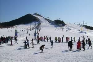乌鲁木齐到白云滑雪场一日游_乌鲁木齐周边滑雪一日游