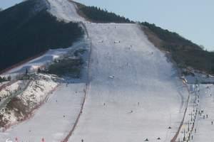 2018平谷渔阳滑雪冬季二日游+公司年会二日游、渔阳滑雪票