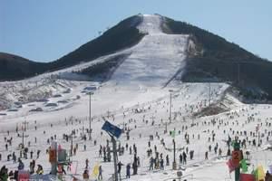 海阳林山滑雪场门票(周末四小时) 冬季滑雪自驾游