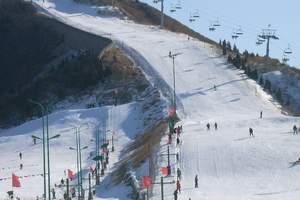 淄博旅游团到济南世际园滑雪场一日游-淄博到济南世际园滑雪场