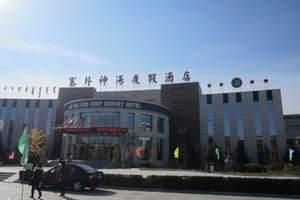赤峰敖汉温泉