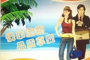 台山猛虎峡漂流、黑沙滩、鹅城、梅家大院、客家望海山庄二天游