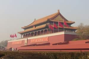 天津到北京旅游多少钱_颐和园_八达岭长城_故宫二日游_送保险