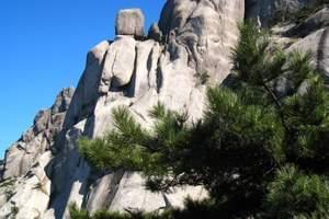 长春到丹东旅游  长春到天华山+黄椅山 玄武湖汽车两日游