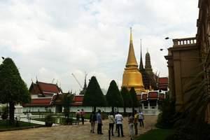 济南直飞曼谷泰国包机芭提雅7日游特价旅游济南旅游热销