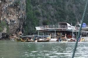 过年郑州到普吉斯米兰旅游【世纪海景】过年郑州到普吉岛六日游