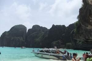 普吉岛七日游报价_普吉岛旅游带多少钱_什么时候去普吉岛好