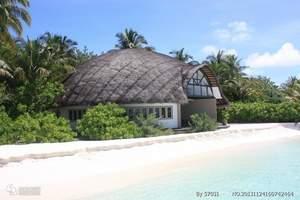 十一去馬爾代夫旅游費用康杜馬島KANDOOMA4晚6天自由行