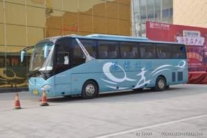 淄博临淄到济南机场旅游巴士 淄博临淄去济南遥强国际机场时刻表