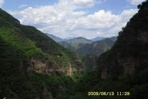 天津到十渡旅游百里峡玻璃栈道、薰衣庄园、拒马河漂流品质二日游