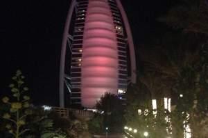 乌鲁木齐出发到迪拜阿联酋(豪华五星)双飞六日|新疆出发到迪拜