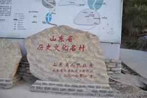 淄博峨庄瀑布漂流一日游-淄川云明山、峨庄瀑布激情漂流一日游