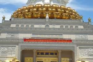 西安到海南三亚旅游 西安去三亚蜜月旅游 三亚双飞蜜月六日游