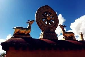 从成都坐火车去西藏林芝旅游9天_西藏旅游咨询旅行社新价格