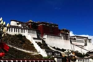 西藏旅游线路报价-西藏旅游攻略-西藏旅游多少钱