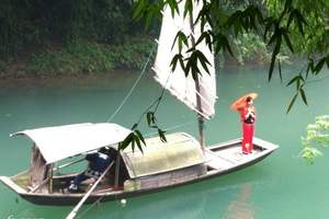 暑期扬州到 宜昌、长江三峡、重庆双动六日游