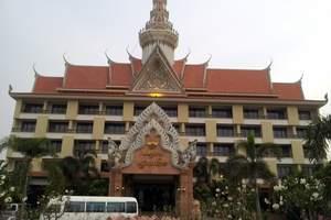 潍坊到柬埔寨一地旅游推荐  潍坊去柬埔寨、金边、双飞六日游