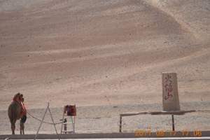 淄博到塞外江南天池、吐鲁番、库尔德宁、喀拉峻草原双飞双卧8日