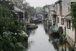 北京到上海旅游攻略、周边景点、华东三市送绍兴+乌镇卧高五日游