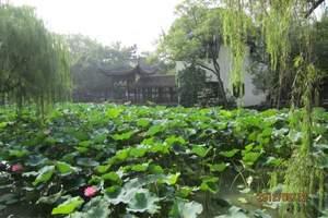 上海出发苏州一日游 全程无自费景点,苏州园林甲天下