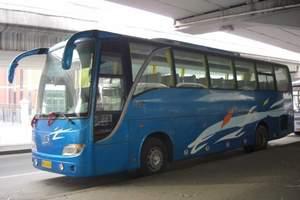 南昌旅游大巴包车,37座豪华空调旅游巴士