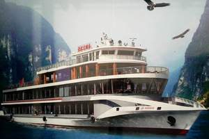 两坝一峡长江三峡6号、7号豪华游船【宜昌两坝一峡一日游】
