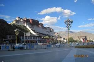 西藏旅游线路】拉萨/林芝/纳木措双卧品质九日游