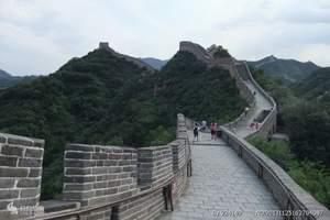 <长春到北京旅游5日>游胡同四合院颐和园,逛百年学府